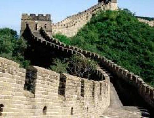 بازدید از دیوار بزرگ چین
