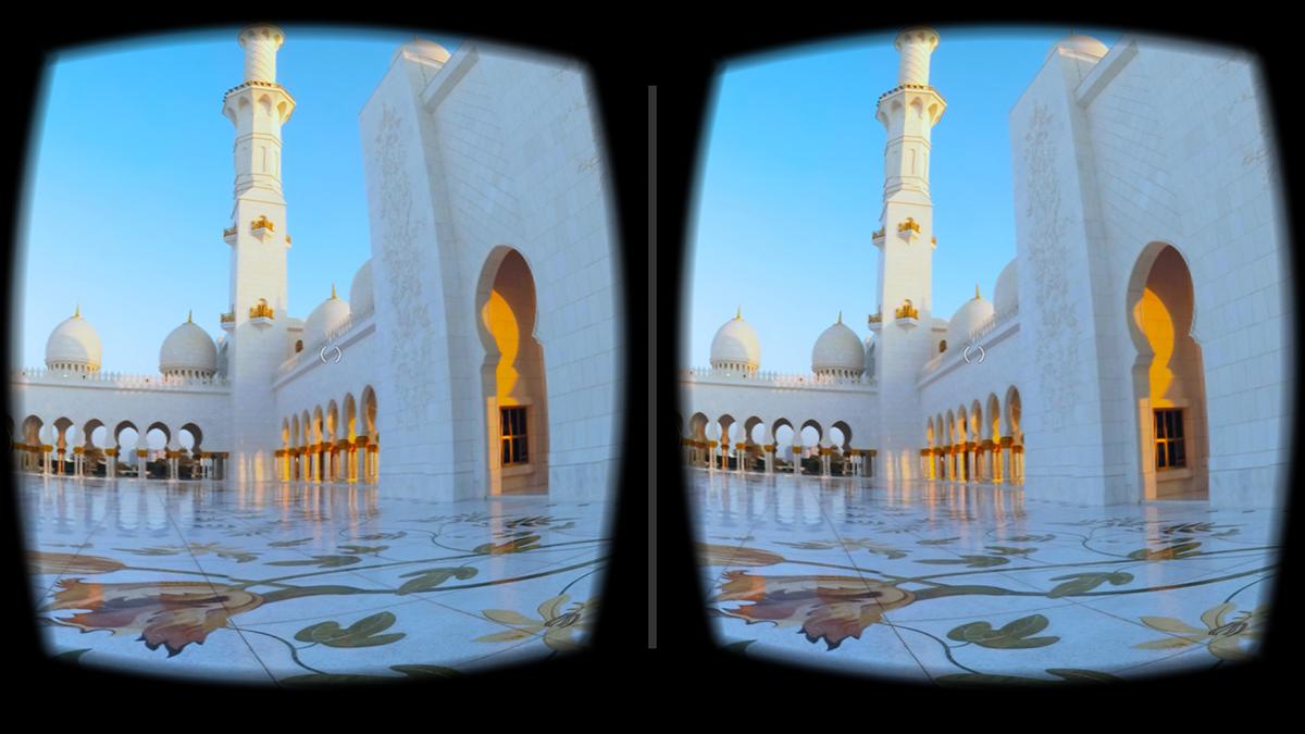 دانلود نرم افزار دوبی امارات واقعیت مجازی UAE VR screenshot