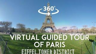 دانلود ویدئوی واقعیت مجازی 360 درجه برج ایفل پاریس