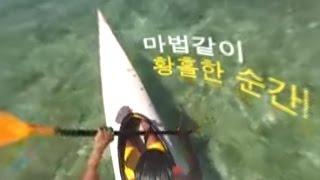 دانلود فیلم واقعیت مجازی قایق سواری در ساحل