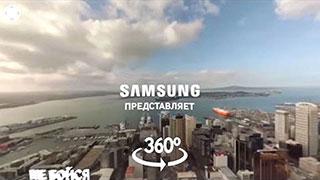 دانلود فیلم واقعیت مجازی پرش از ارتفاع برج