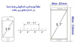 ابعاد قابل استفاده در عینک واقعیت مجازی فونیکس