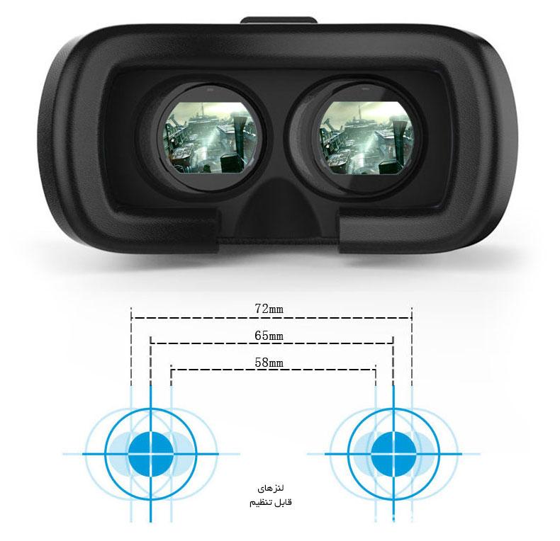 عدسی هدست واقعیت مجازی VR Box 2