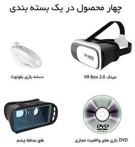 هدست واقعیت مجازی VR Box 2 با دسته بلوتوث