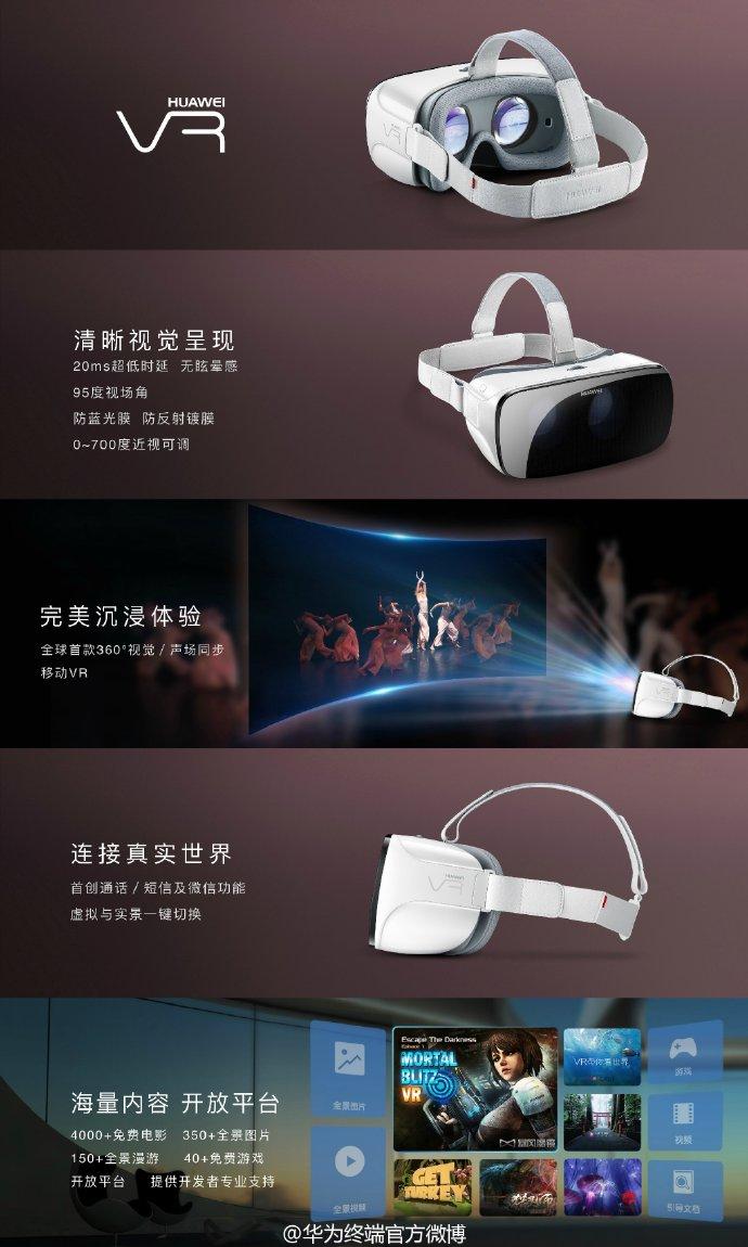 هدست واقعیت مجازی هواوی huawei vr 7