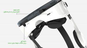 دکمه ولوم هدست واقعیت مجازی بوبو BOBO VR Z4