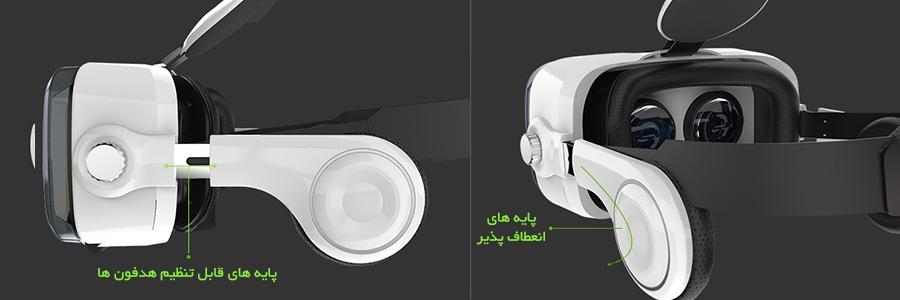 هدست واقعیت مجازی بوبو BOBO VR Z4 8