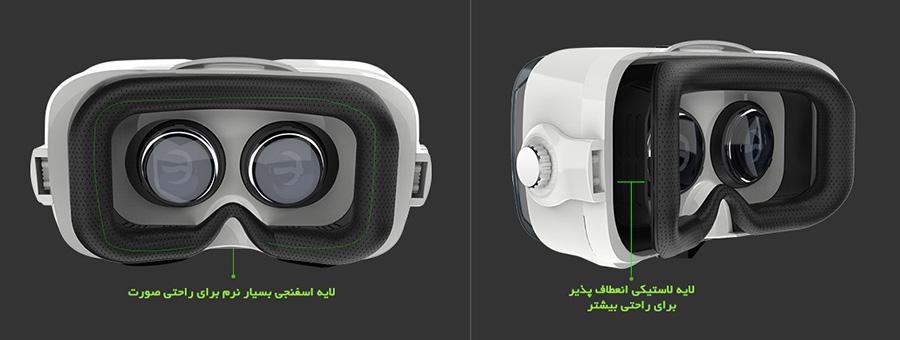 هدست واقعیت مجازی بوبو BOBO VR Z4 9