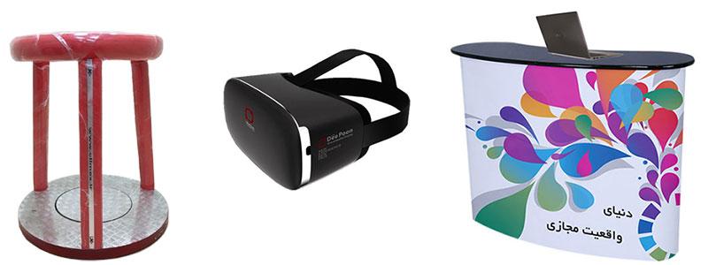 غرفه واقعیت مجازی