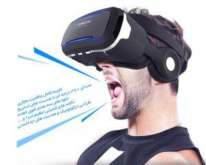 عینک واقعیت مجازی وی آر شاینکن VR SHINECON 4
