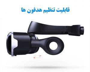 هدست واقعیت مجازی وی آر شاینکن VR SHINECON 4