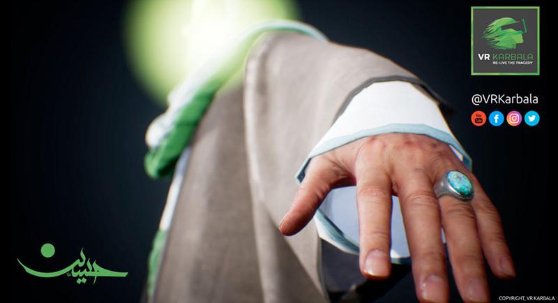 دانلود فیلم واقعیت مجازی کربلا vr karbala امام حسین