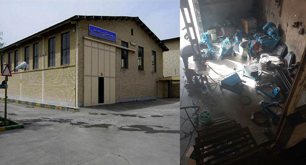 کارگاه تولیدی دستگاه شیکر گردوتکان آریو