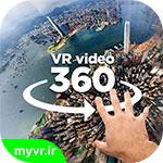 پکیج مجموعه فیلم های واقعیت مجازی 360 درجه